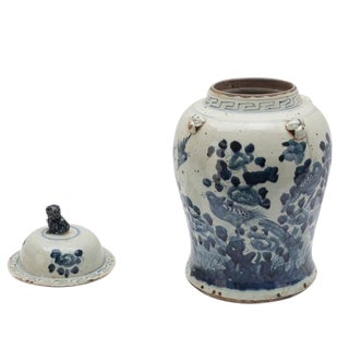 Aviary Ceramic Vessel