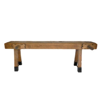 19th Century Carpenter's Bench