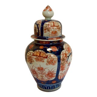 Japanese Painted Imari Ginger Jar