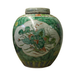 Chinese Green Color Porcelain Flower Bird Scenery Pot Jar cs2623