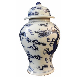 Blue & White Dragon Porcelain Ginger Jar