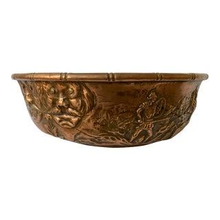 Repousse Copper Bowl