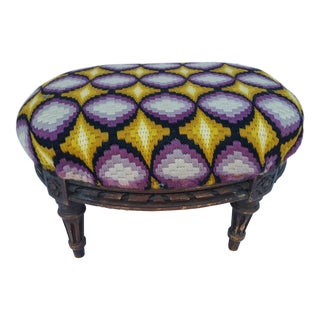 Vintage Carved Foot stool