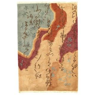 "Pasargad NY Modern Tibetan Wool Rug - 5′6"" × 8′"