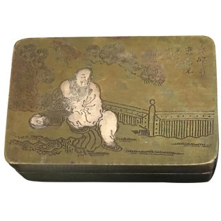 Chinese Copper & Silver Inlay Ink Box