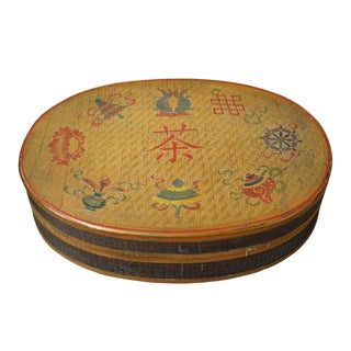Chinese Yellow Brown Lacquer Color Oval Painting Box