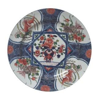 Imari Design Large Porcelain Plate