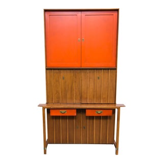 Mid-Century Modern Wall Unit & Desk