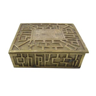 Vintage Brass Abstract Trinket Box