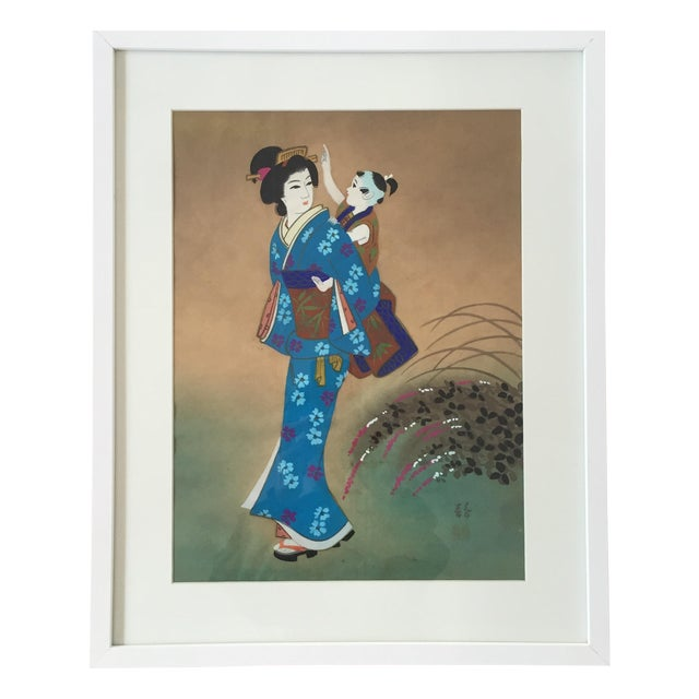 Japanese Hand Painted Silk - Image 1 of 11