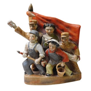 Chinese Cultural Revolution Ceramic Figurine