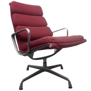 """Aluminum Group"" Herman Miller Office Chair"