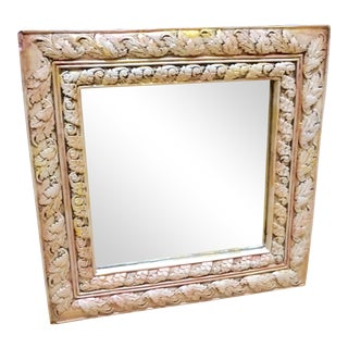 Gold & Copper Embellished Mirror