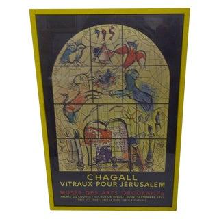 Chagall Print, Vitraux Pour Jerusalem