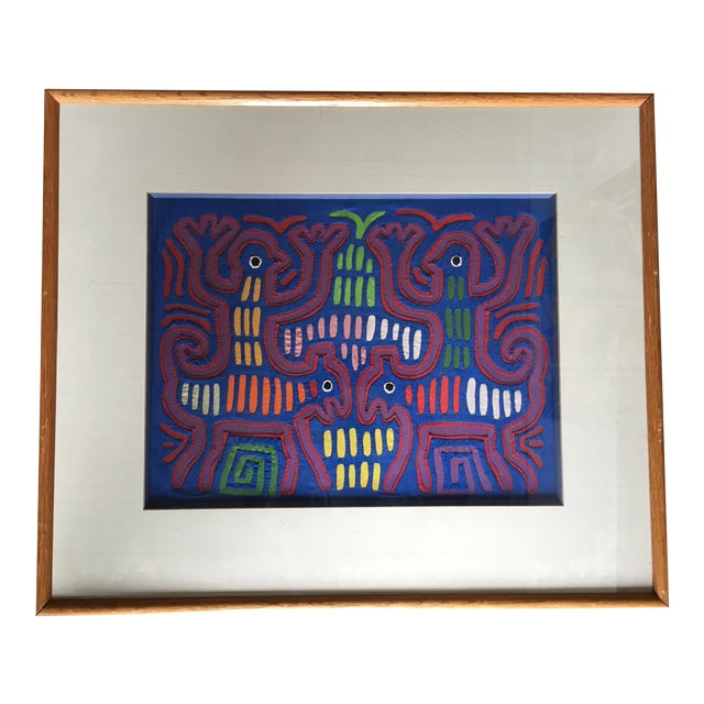 Vintage Indian Mola Framed Textile Art - Image 1 of 10
