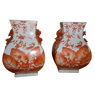 Tall Chinese Vases - A Pair
