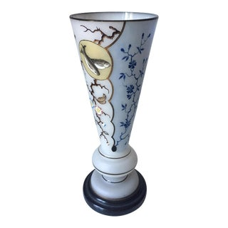 Arts & Crafts Opaline Glass Vase-13""