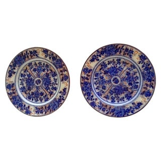 19th C Wedgwood Flow Blue Plates - Pair of 2