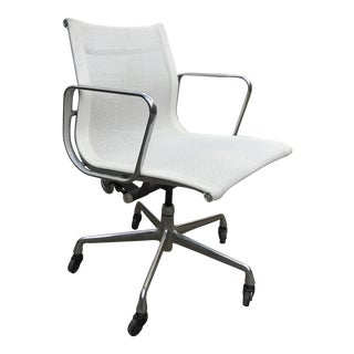 Herman Miller Aluminum Office Chair