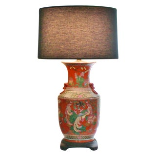 Chinese Coral Glazed Lamp