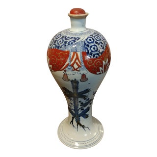 Japanese 17th century Imari Rare porcelain bottle with stopper c1660