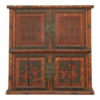 Chinese 20th Century Cabinet