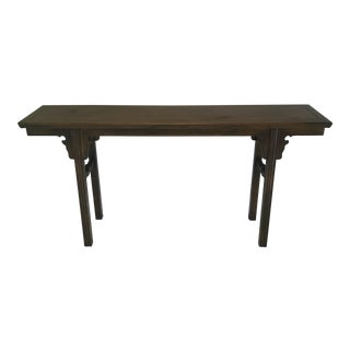 Baker Far East Collection Sofa Table