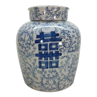 Chinoiserie Double Happiness Ginger Jar