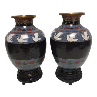 Vintage Asian Cloisonne Vases - A Pair