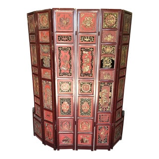 19th Century Antique Chinese Carved Screen