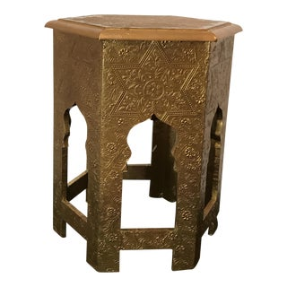 Moroccan Style Gold Side Table