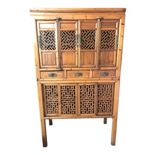 Vintage Bamboo Cabinet