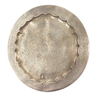 Vintage Boho Brass Tray