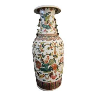 Famille Verte LG Porcelain Vase w/Rooster