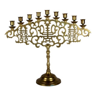 Chinese Oriental Brass Candlestick