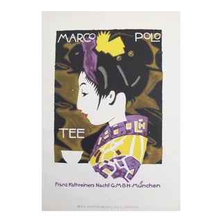 Vintage 1926 Tea Poster, Marco Polo Tea (Asian Woman in Profile)
