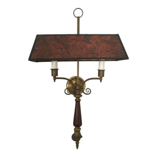 Bouillotte Wall Lamp Sconce