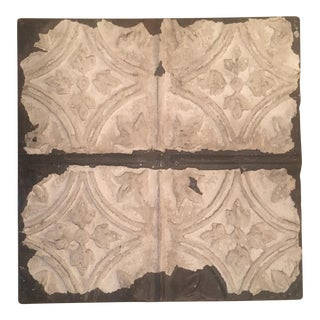 Vintage Distressed Metal Tile