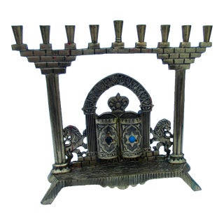 Antique Brass Menorah Israel Lion Torah Ten Commandments Judaica Lions Chanukah Hanukkah