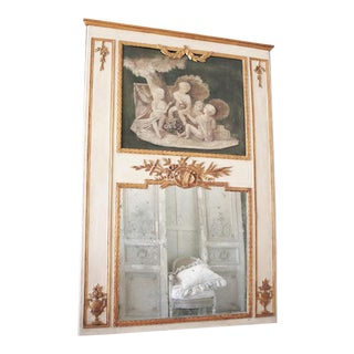 Antique French Tremeau With Canvas
