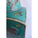 Image of Vintage Antique Famille Rose China Vase