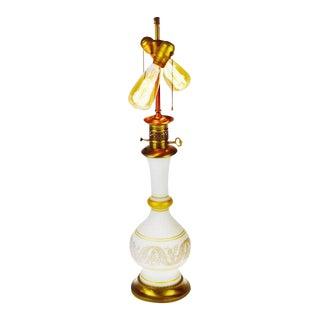Vintage Satin Glass Table Lamp
