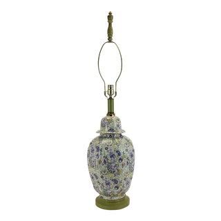 Vintage Ginger Jar Table Lamp