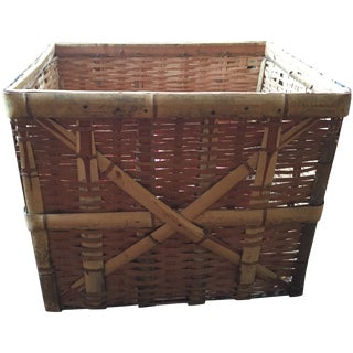 Large Vintage Woven Basket