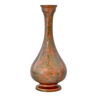Mid-Century Brass Patinated Vase