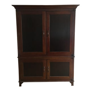 Arhaus Modern Brown Armoire