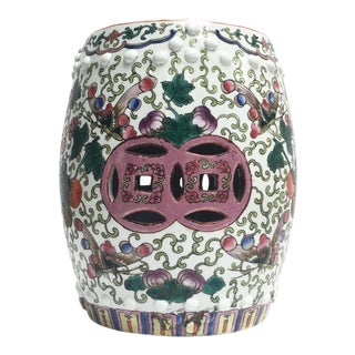 Small Colorful Ceramic Garden Stool