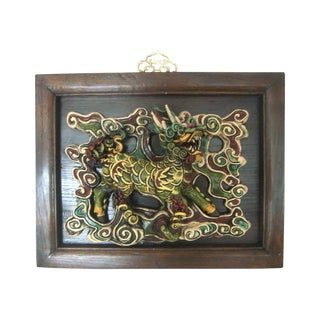 Antique Green Chinese 'Qilin' Dragon Tile, Framed