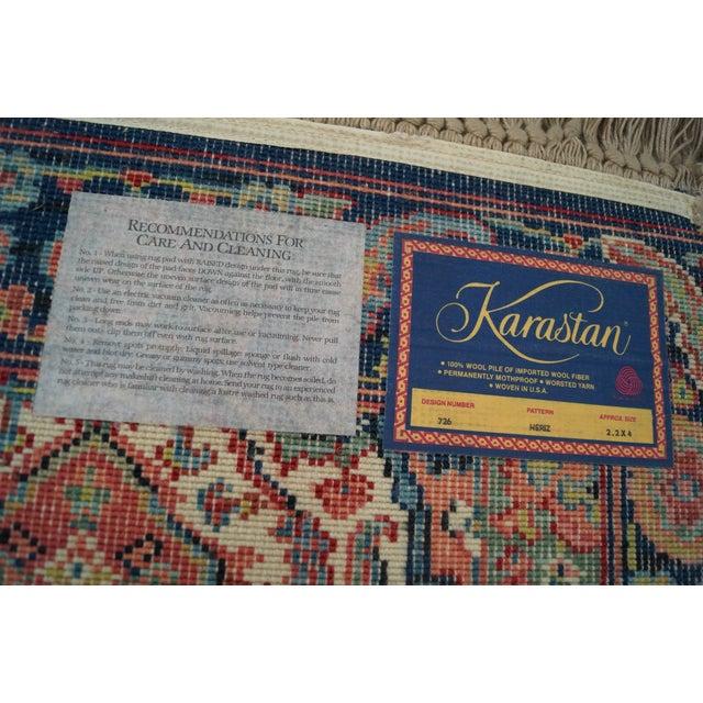 Vintage Karastan Heriz Area Rug - Image 8 of 9