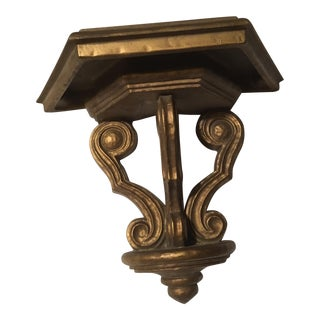 Hollywood Regency Style Gold Shelf